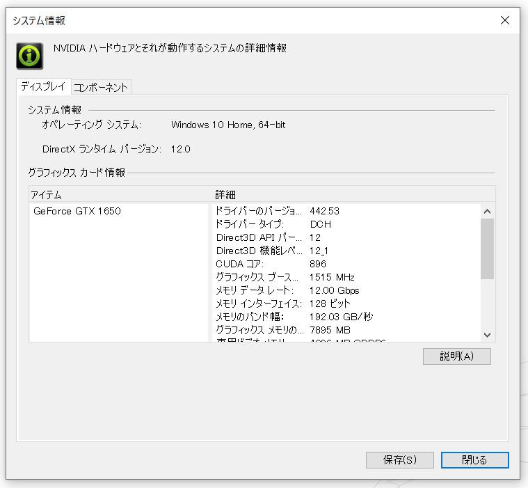ASUS TUF Gaming A15 GPU