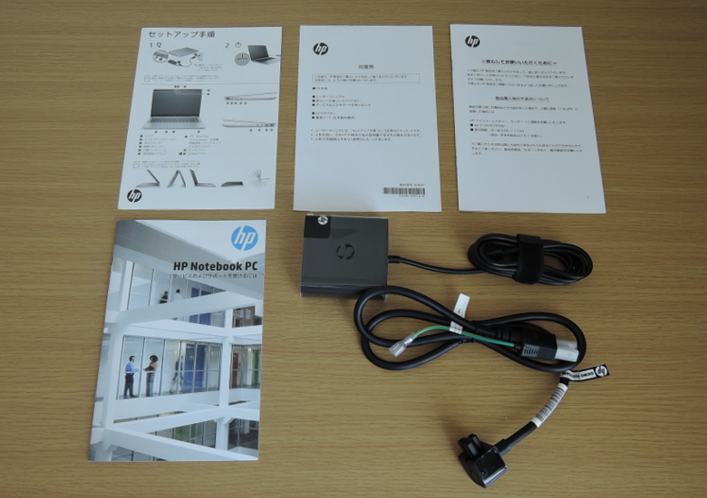 HP Elitebook X360 1040 G6 同梱物