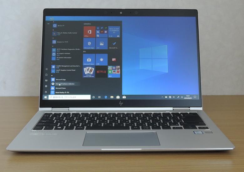 HP Elitebook X360 1040 G6 正面