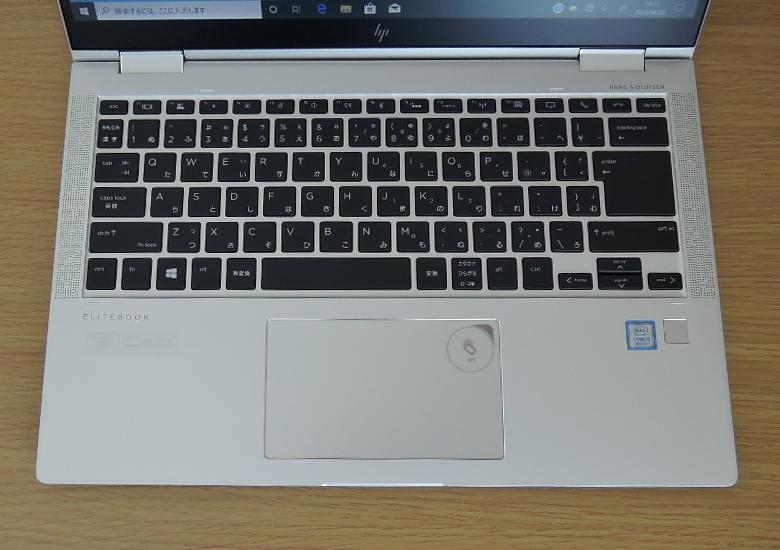 HP Elitebook X360 1040 G6 キーボード