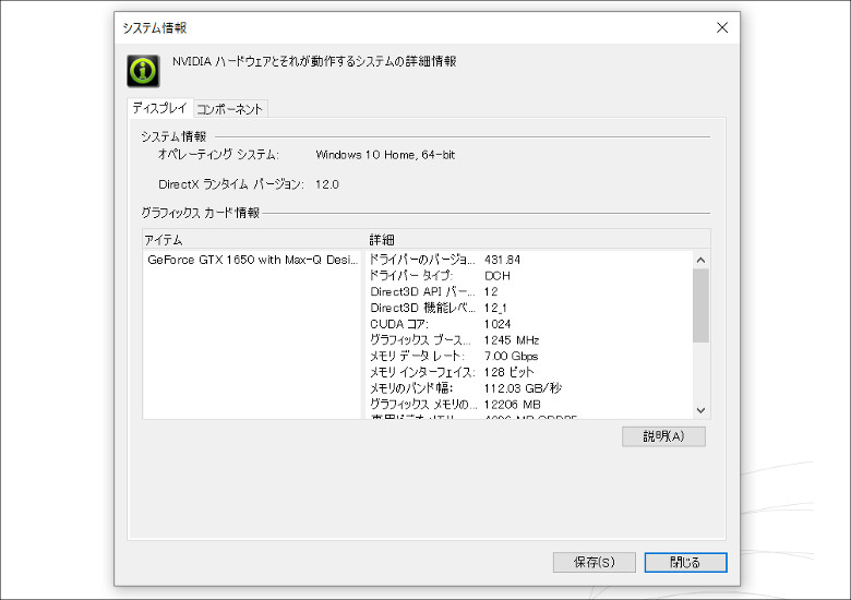 MSI Prestige15 GPU