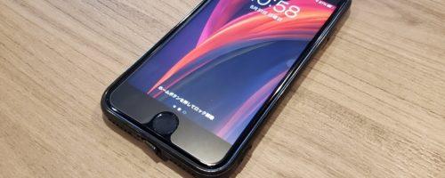 Apple iPhone SE(第2世代)レビュー - 安価ながら最高クラスの端末性能。非常に満足度が高い低価格iPhoneです(実機レビュー)