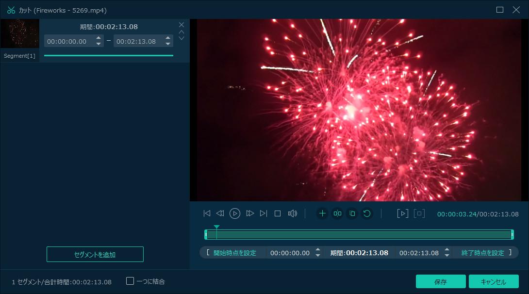 VideoSolo 究極動画変換