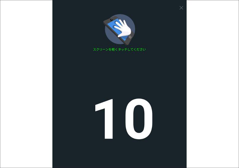 ALLDOCUBE iPlay 20 マルチタッチのテスト