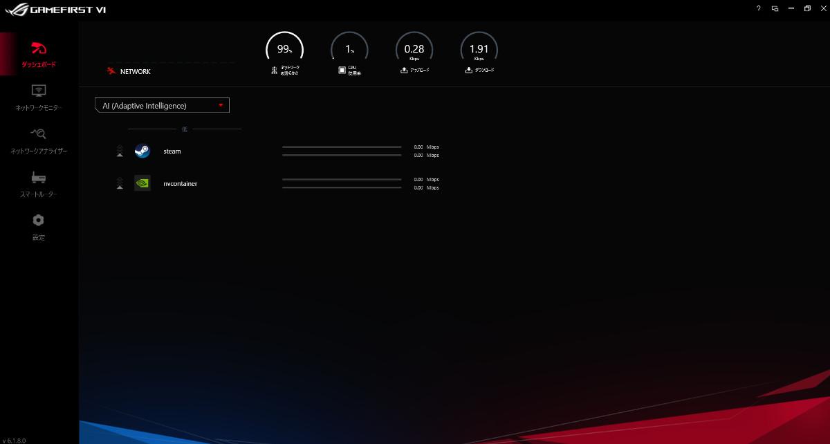 ASUS ROG Strix Scar 15 G532LWS Game FirstⅥ