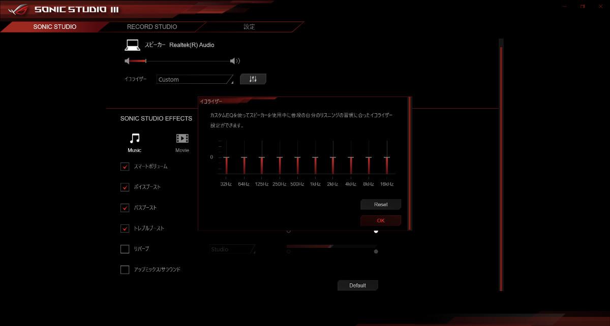 ASUS ROG Strix Scar 15 G532LWS Sonic Studio Ⅲ