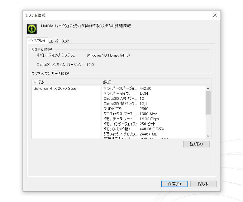 ASUS ROG Strix Scar 15 G532LWS GPU