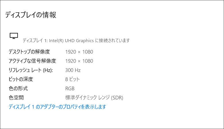 ASUS ROG Strix Scar 15 G532LWS ディスプレイ