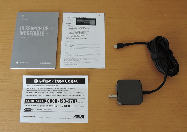 ASUS Chromebook C223NA 同梱物
