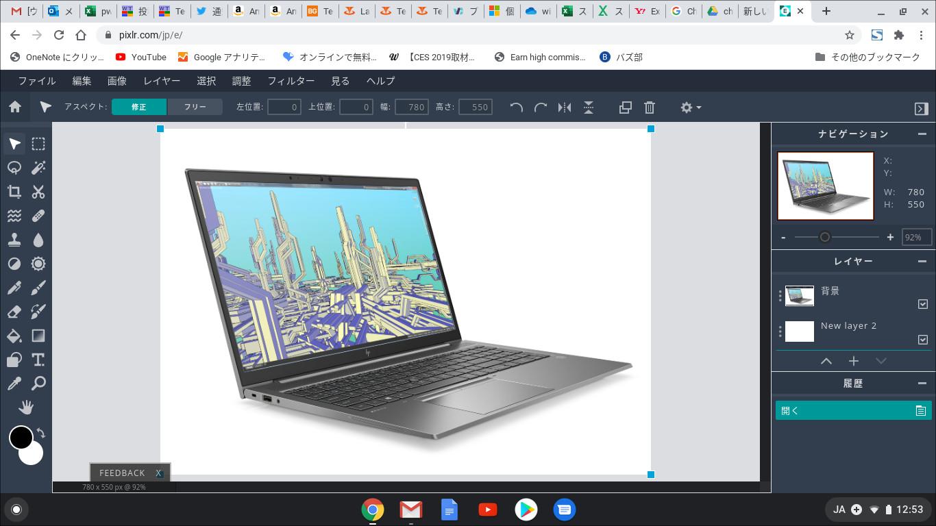 ASUS Chromebook C223NA Pixlr