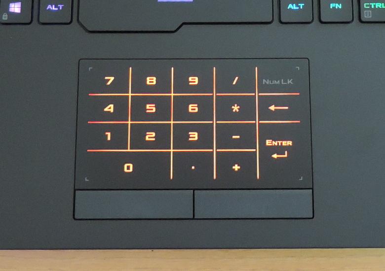 ASUS ROG Strix Scar 15 G532LWS Number Pad