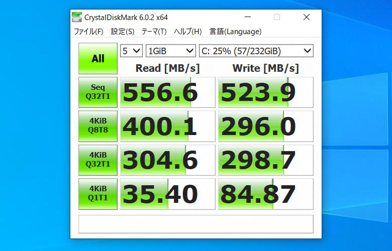ドスパラ DX-C5 Crystal Disk Mark