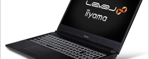 iiyama LEVEL-15FR104 - デスクトップPC用Ryzenを搭載する高性能でビッグサイズのゲーミングノート