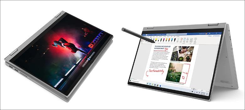 Lenovo IdeaPad Flex 550(14) / 550i(14)