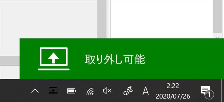 Microsoft Surface Book 3 キーボード着脱