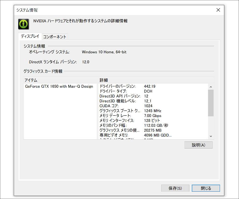 Microsoft Surface Book 3 GPU
