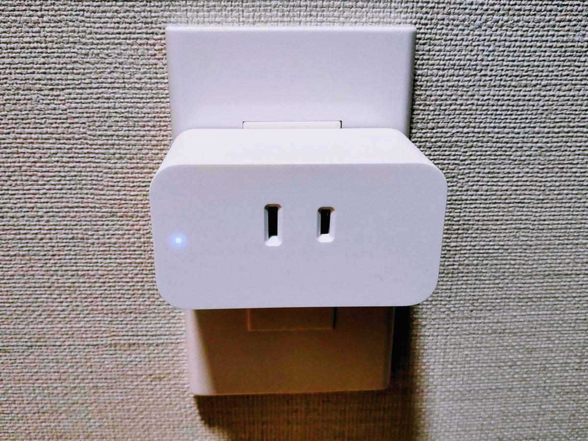 smartplug 04