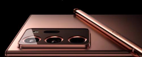Galaxy Note 20/Note 20 Ultra - Galaxy Noteの最新作が登場!無印版とUltra版、どっちを選びますか?