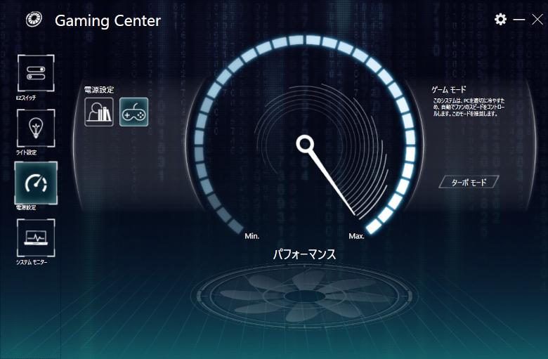 Gaming Center 2