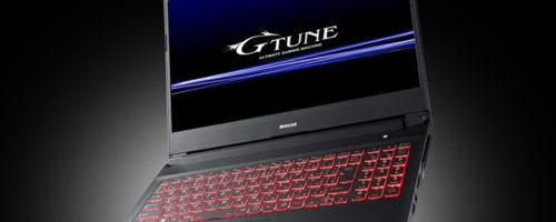 マウス G-Tune E5 - 第10世代Core i7とGeForce GTX1660Tiを搭載する15.6インチゲーミングノート。やや大型で使いやすそうです