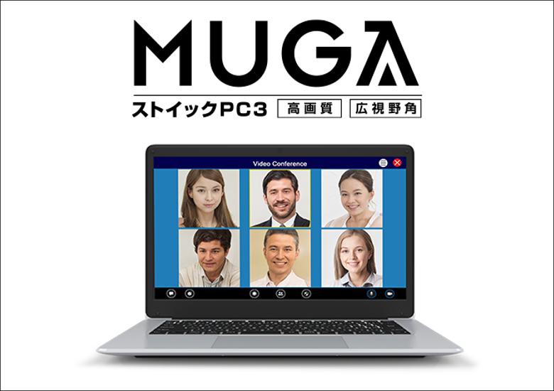 ドン・キホーテ MUGA ストイック PC 3