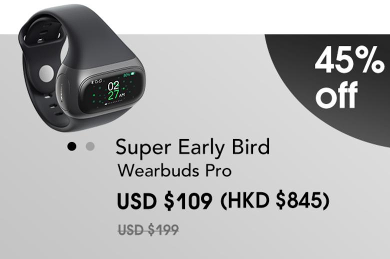 wearbudspro_price1