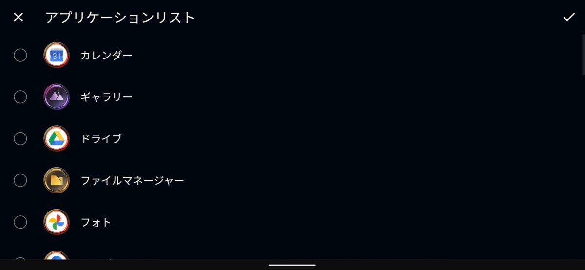 ROG_ Phone_3_(14)