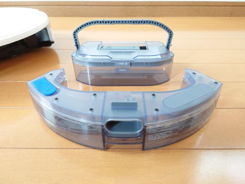 標準ダストボックスと水タンクの分離