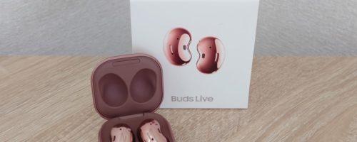 Galaxy Buds Live の実機レビュー - 装着感良し!バッテリー良し!音質良し!「豆の形」の左右分離型イヤホン