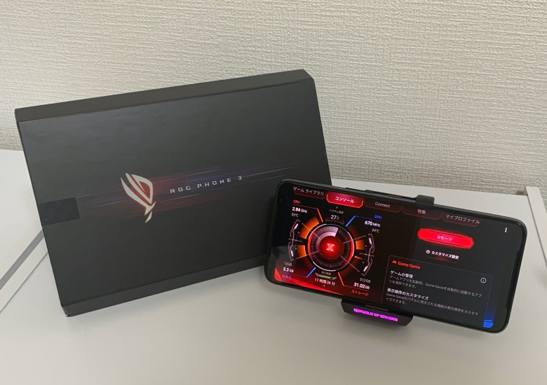 ROG phone Ⅲ TOP