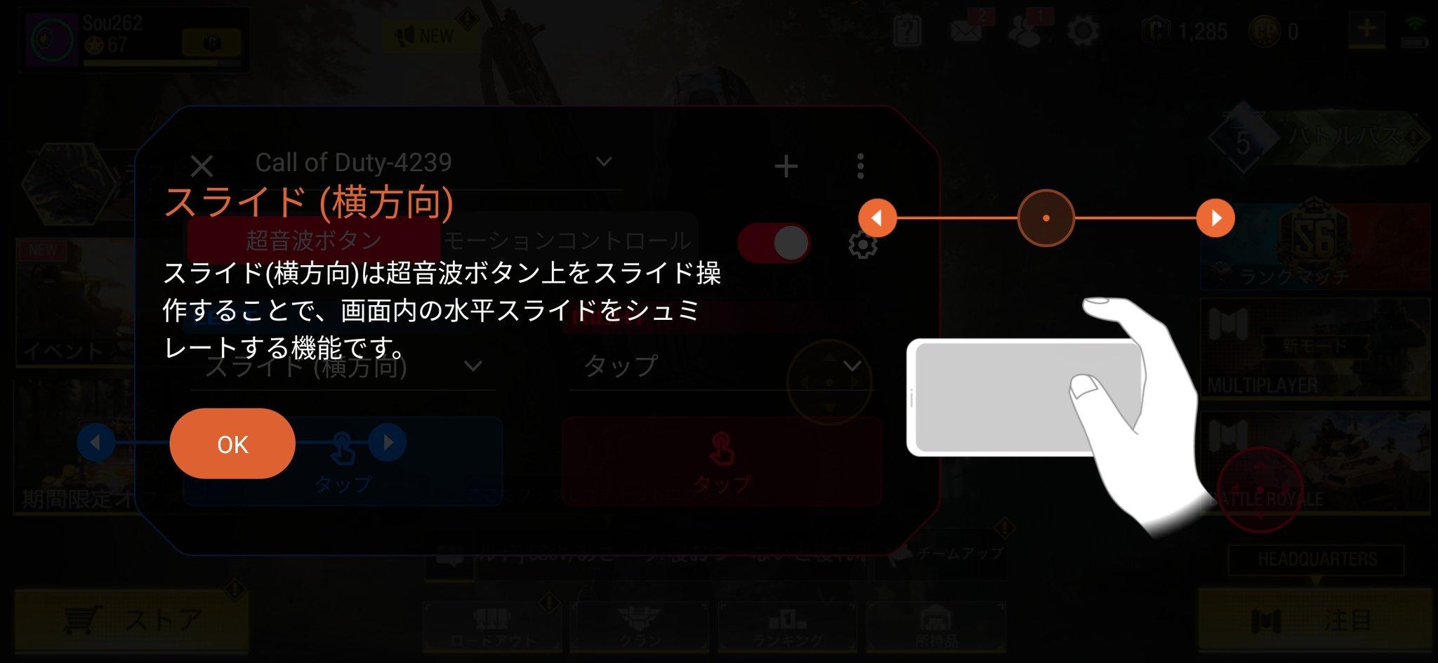 ROG_ Phone_3_(13)