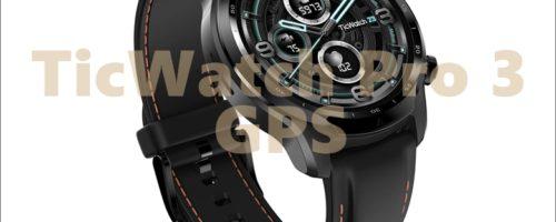TicWatch Pro 3 GPS - 最新プラットフォームSnapdragon Wear 4100を搭載したスマートウォッチが爆誕