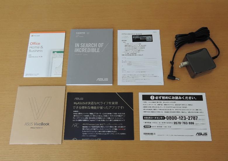 ASUS VivoBook S15 M533IA 同梱物