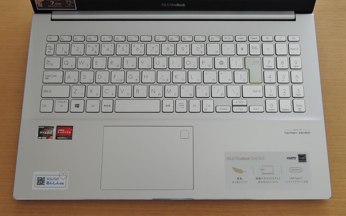 ASUS VivoBook S15 M533IA キーボード
