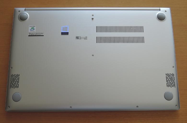 ASUS VivoBook S15 M533IA 底面
