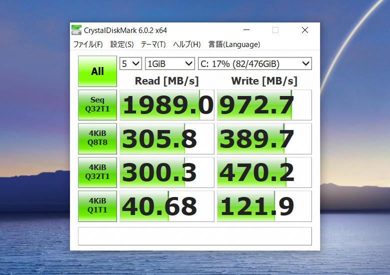 ASUS ZenBook 14 UM425I CDM