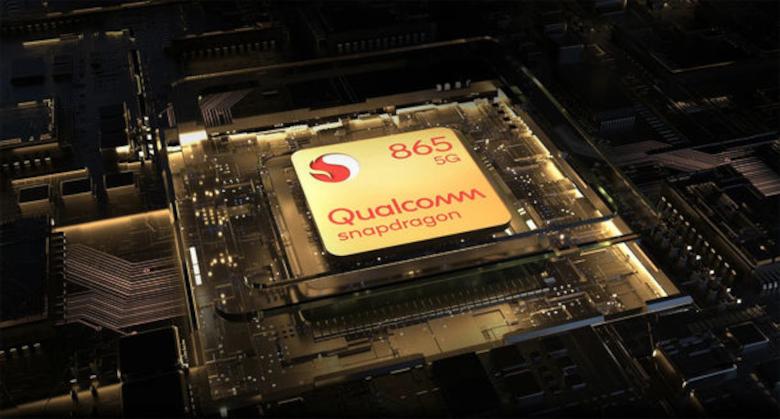 SDM865 5G搭載