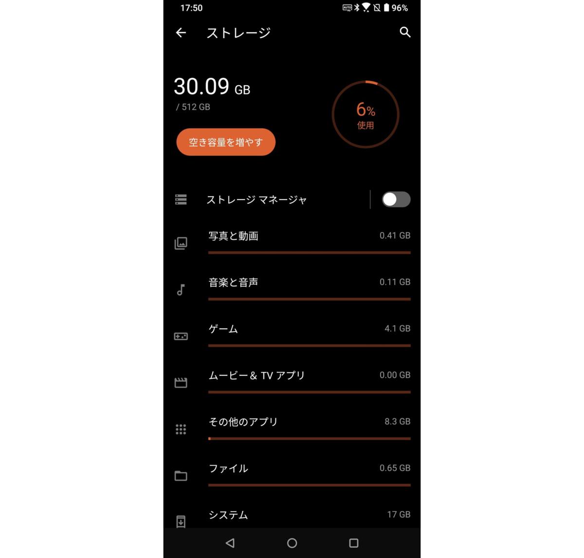 ROG Phone_3_(6)