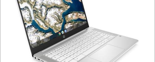 Chromebookのニューモデルが今週も激安!テレワーク向けのモニターも気軽に購入できる安さ!HPクーポン、セール情報