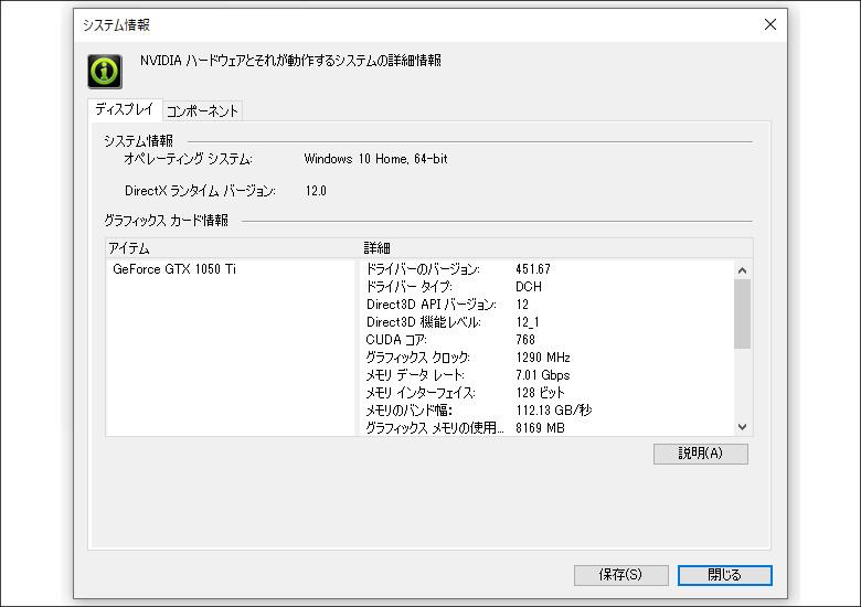 MINISFORUM DeskMini H31G GPU