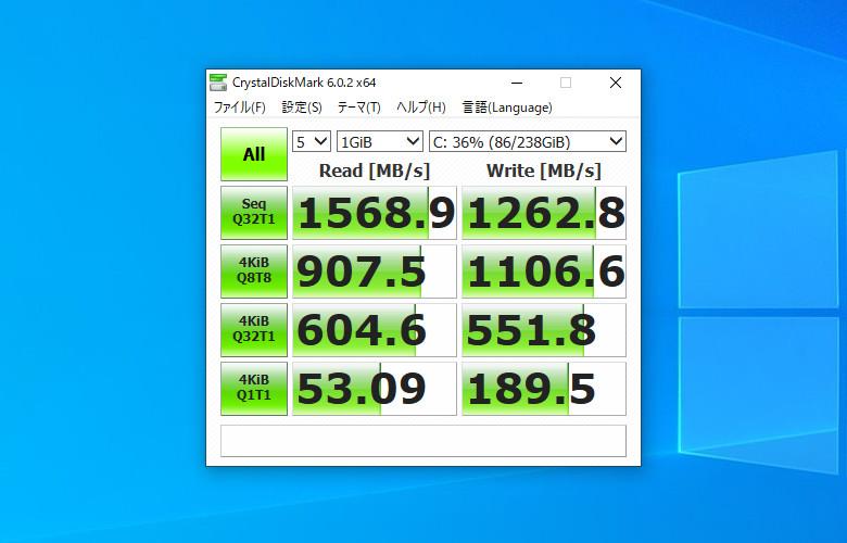 MINISFORUM DeskMini H31G Crystal Disk Mark