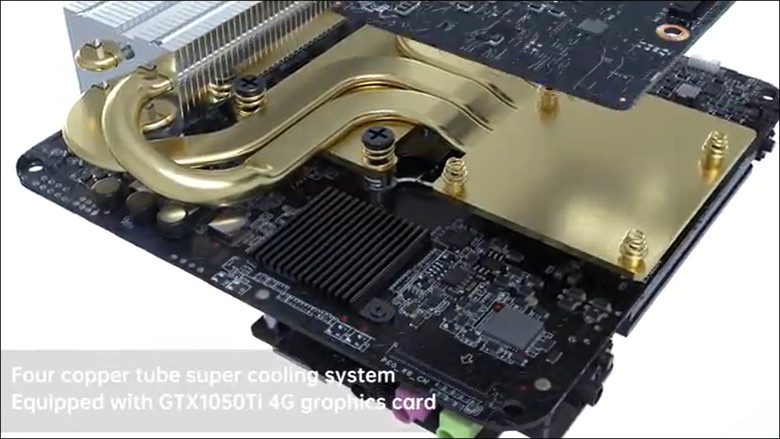 MINISFORUM DeskMini H31G
