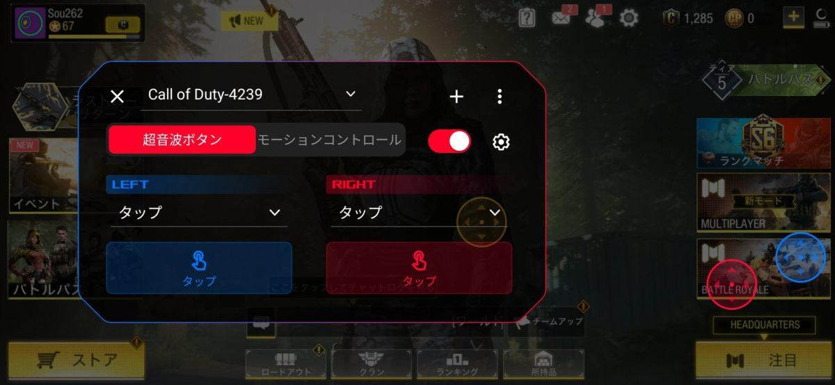 ROG_ Phone_3_(12)