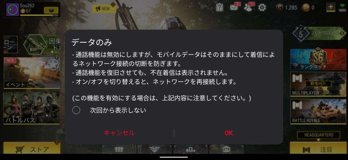 ROG_ Phone_3_(10)