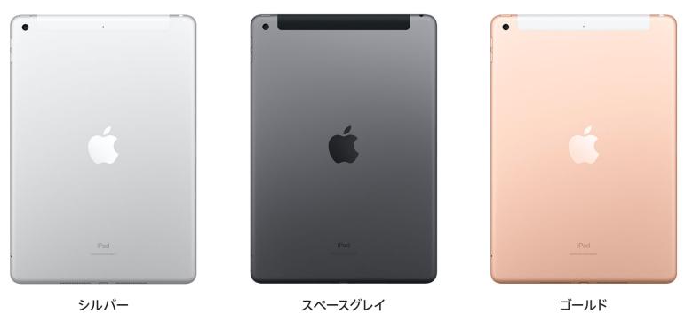 iPad color
