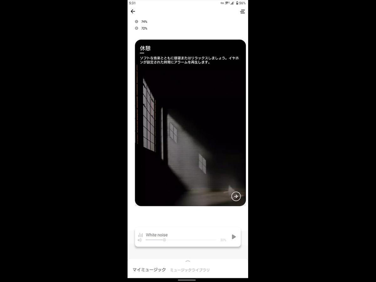 アプリの画像2