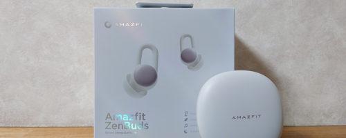 Amazfit ZenBudsの実機レビュー - 快適な睡眠を耳からサポート。気になる環境音を遮音性と音源でマスキングしてくれるウェアラブル端末