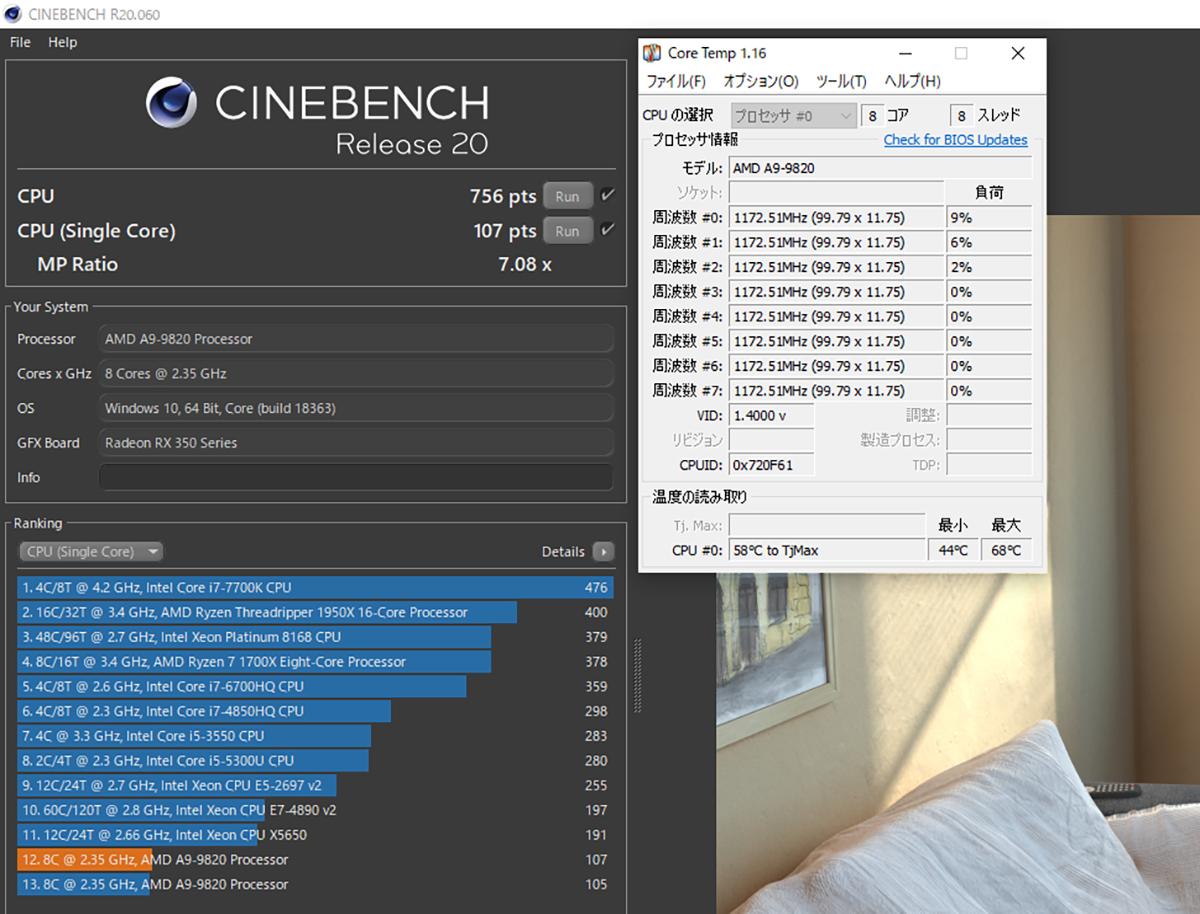 CinebenchR20
