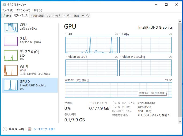 GPU情報