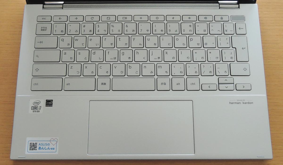 ASUS Chromebook Flip C436FA キーボード